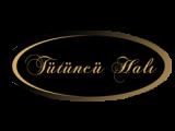 Tütüncü Halı Logo Tasarımı
