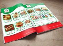 Katalog Menü